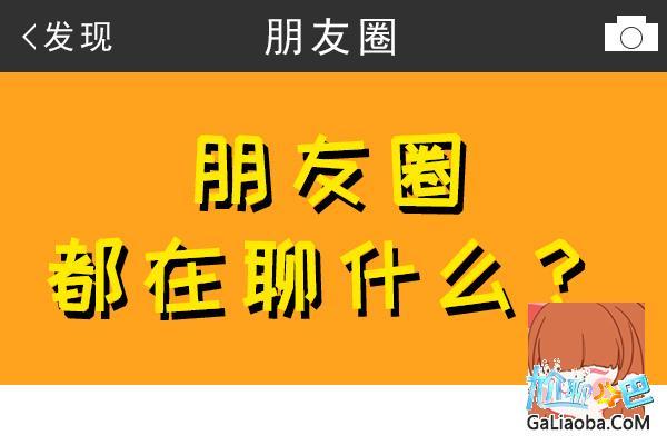 杭州现3亿多年历史韭菜 以前的环境比现在好多了