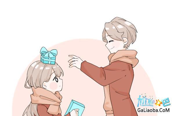 男生最渴望收到的礼物 姐妹们学起来