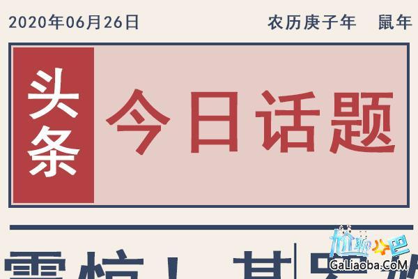 福原爱江宏杰疑婚变 福原爱被曝长期遭受语言霸凌